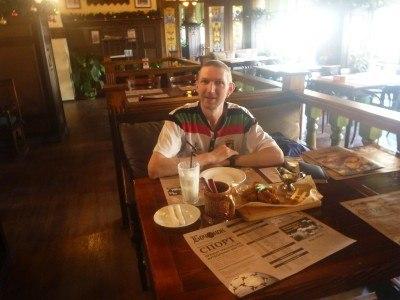 Lunch in Bochonok