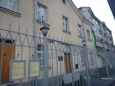 The Uzbekistan Embassy on Tynystanov St, Bishkek, Kyrgyzstan