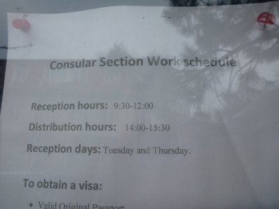 Visa opening times for Afghanistan Embassy