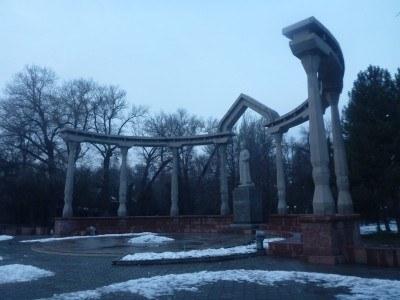 A Soviet influenced park in Bishkek