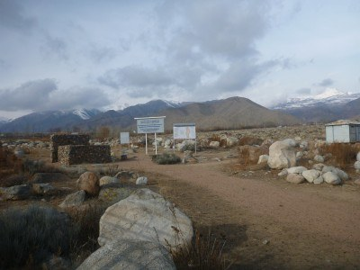 Overview of the nature reserve with the Petroglyphs