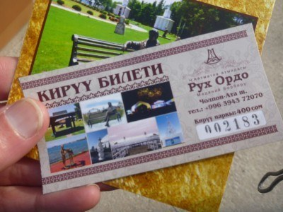 My ticket for Ruh Ordo