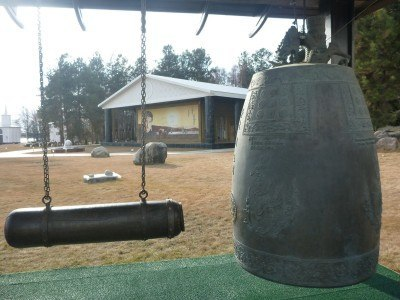 A Korean bell outside the Buddhist Building