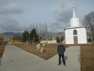 Backpacking in Kyrgyzstan: Touring Ruh Ordo