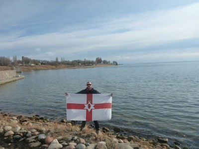 Flying the flag by the lake