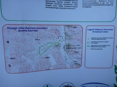 The green trail is the hike we are doing to the Alpine Cemetery