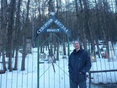 At the entrance to the cemetery - the Northern Star Lodge