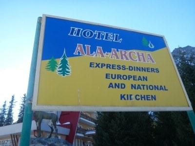 Hotel Ala Archa