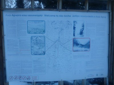 Map at the entrance