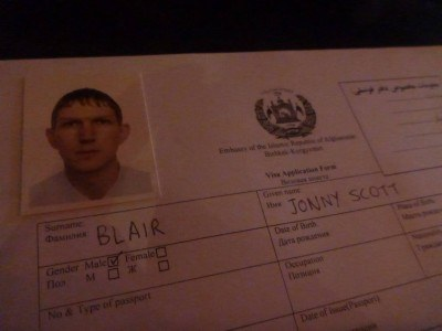 Filling in my Afghanistan Visa Application form