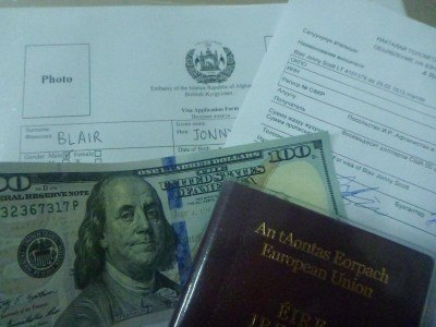 Paying for my visa at the National Bank of Pakistan
