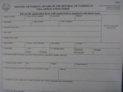 The Tajikistan Visa Form