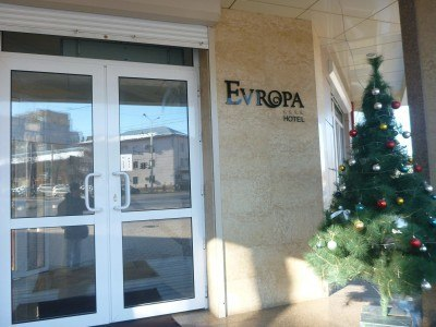 Staying at the Luxury 4 Star Hotel Evropa in Bishkek, Kyrgyzstan