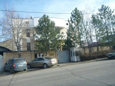 The Afghanistan Embassy in Bishkek
