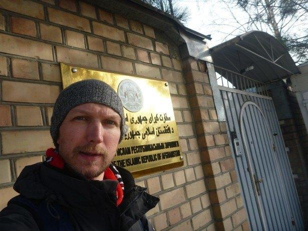 How to Get an Afghanistan Visa in Bishkek, Kyrgyzstan