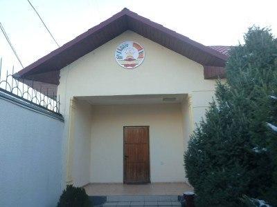 The Gorno Badakhshan Embassy