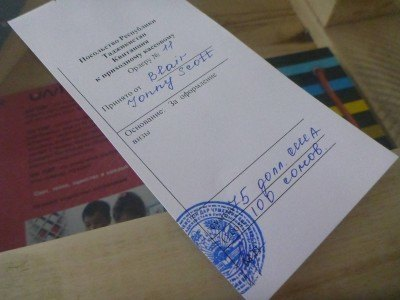 My receipt for the Tajikistan and Gorno Badakhshan Visas