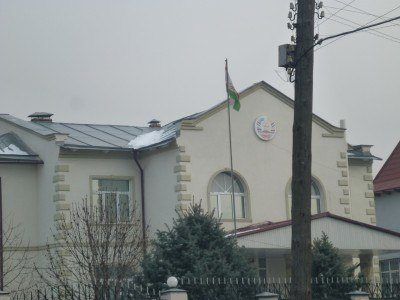 The Tajikistan Embassy in Bishkek, Kyrgyzstan