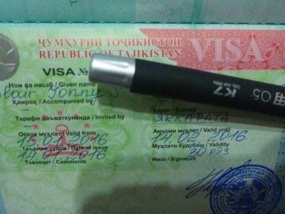 My Tajikistan Visa