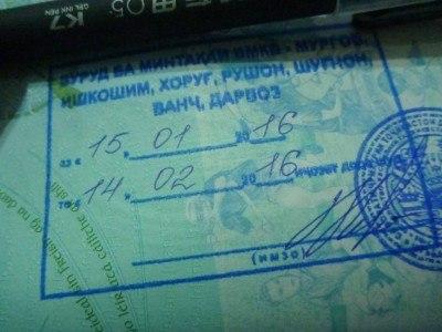 My Gorno Badakhshan Visa Permit