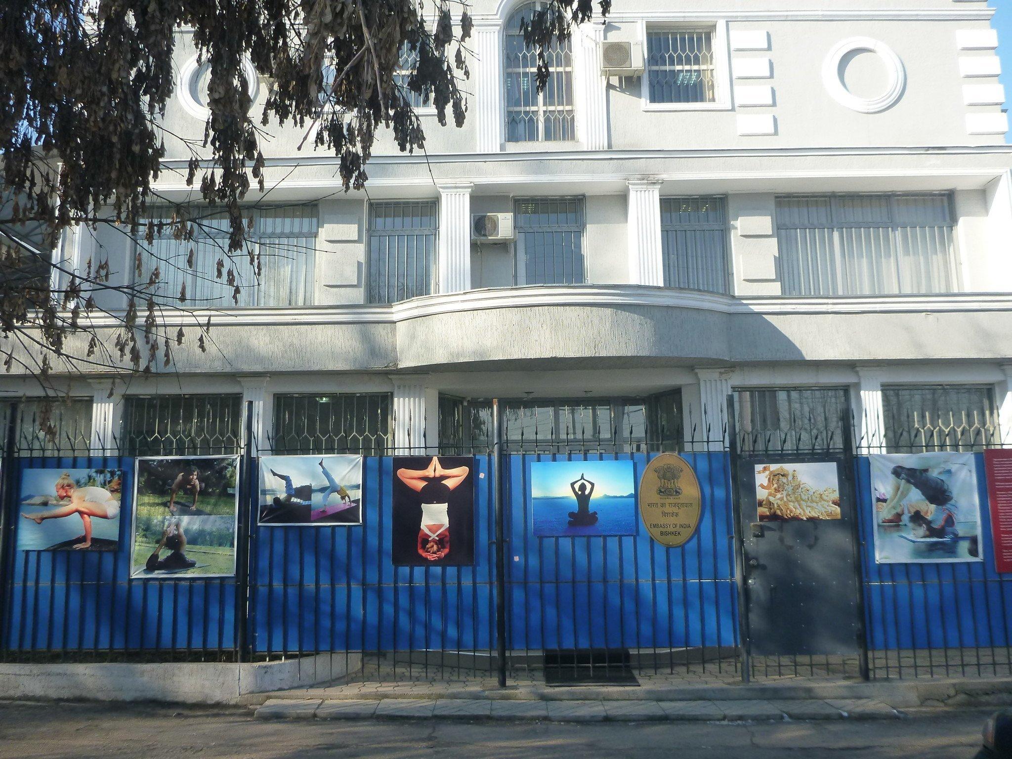 How to get an indian visa in bishkek kyrgyzstan dont stop living the indian embassy in bishkek thecheapjerseys Gallery