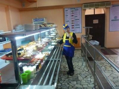 Daamduu Restaurant
