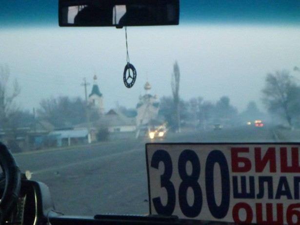 Last marshrutka in Bishkek