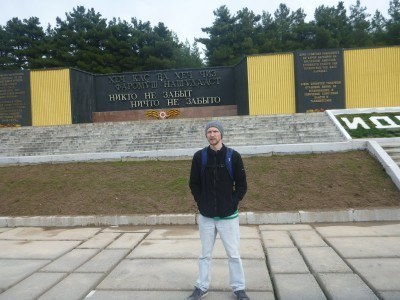 Touring Victory Park in Dushanbe, Tajikistan