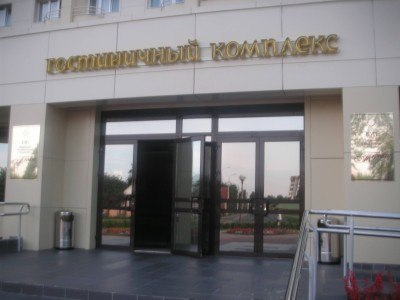 Entrance to Hotel Tourist