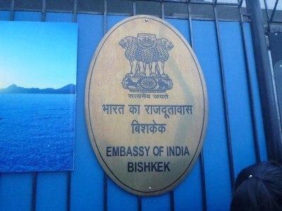 The Embassy of India in Bishkek, Kyrgyzstan