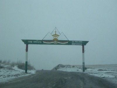 Last point in Tajikistan before the Gorno Badakhshan border