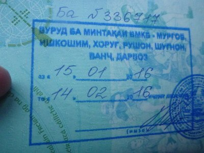 My permit to visit Gorno Badakhshan