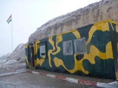 Border point entry to the Gorno Badakhshan Autonomous Oblast
