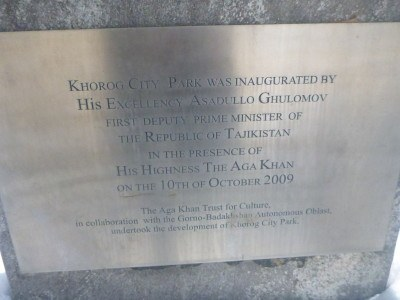 Plaque at Khorog City Park