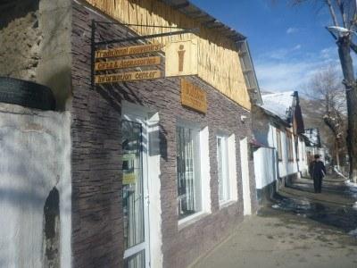 Munira's Khorog Souvenir Shop