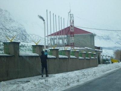 Khorog Airport