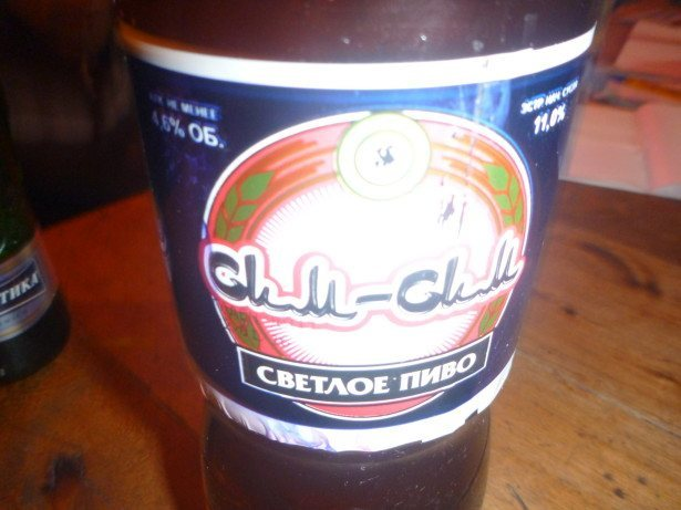 Sim Sim - Tajik Beer