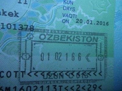 Uzbekistan exit stamp