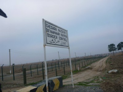 Border exit point from Uzbekistan