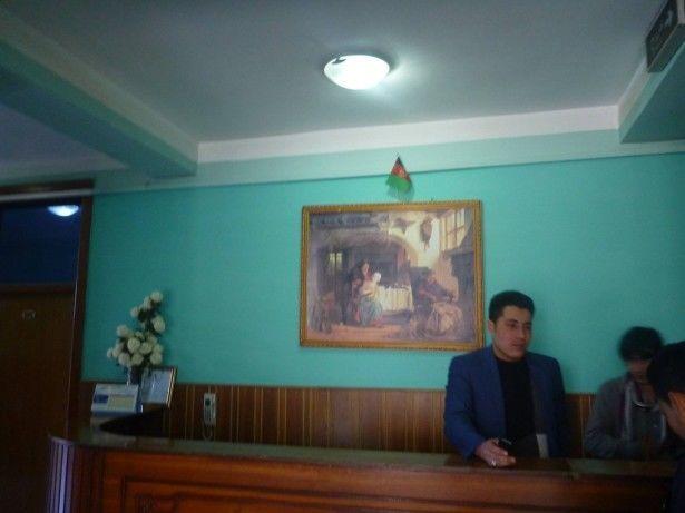 Hotel reception in Masar e Sharif, Afghanistan
