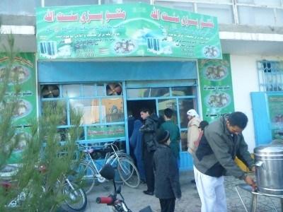 Sunatala Restaurant, Masar e Sharif, Afghanistan
