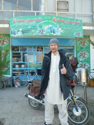 Outside Sunatala Restaurant in Masar e Sharif