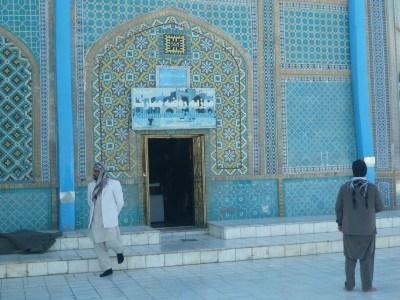 Walls of Hazrat Ali's tomb