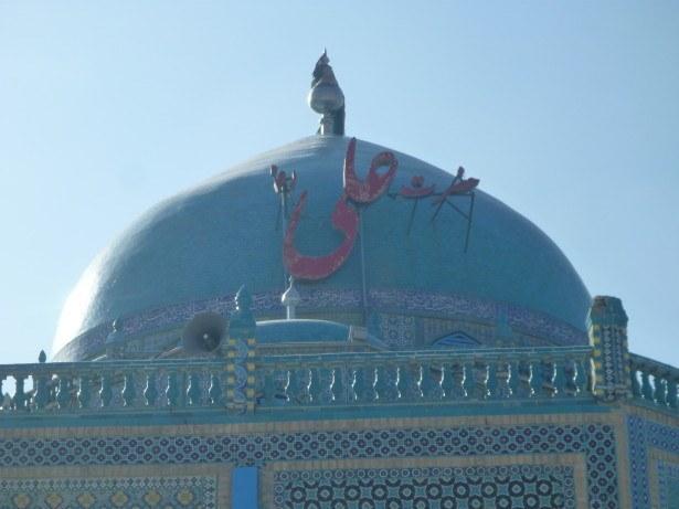 Name of Hazrat Ali
