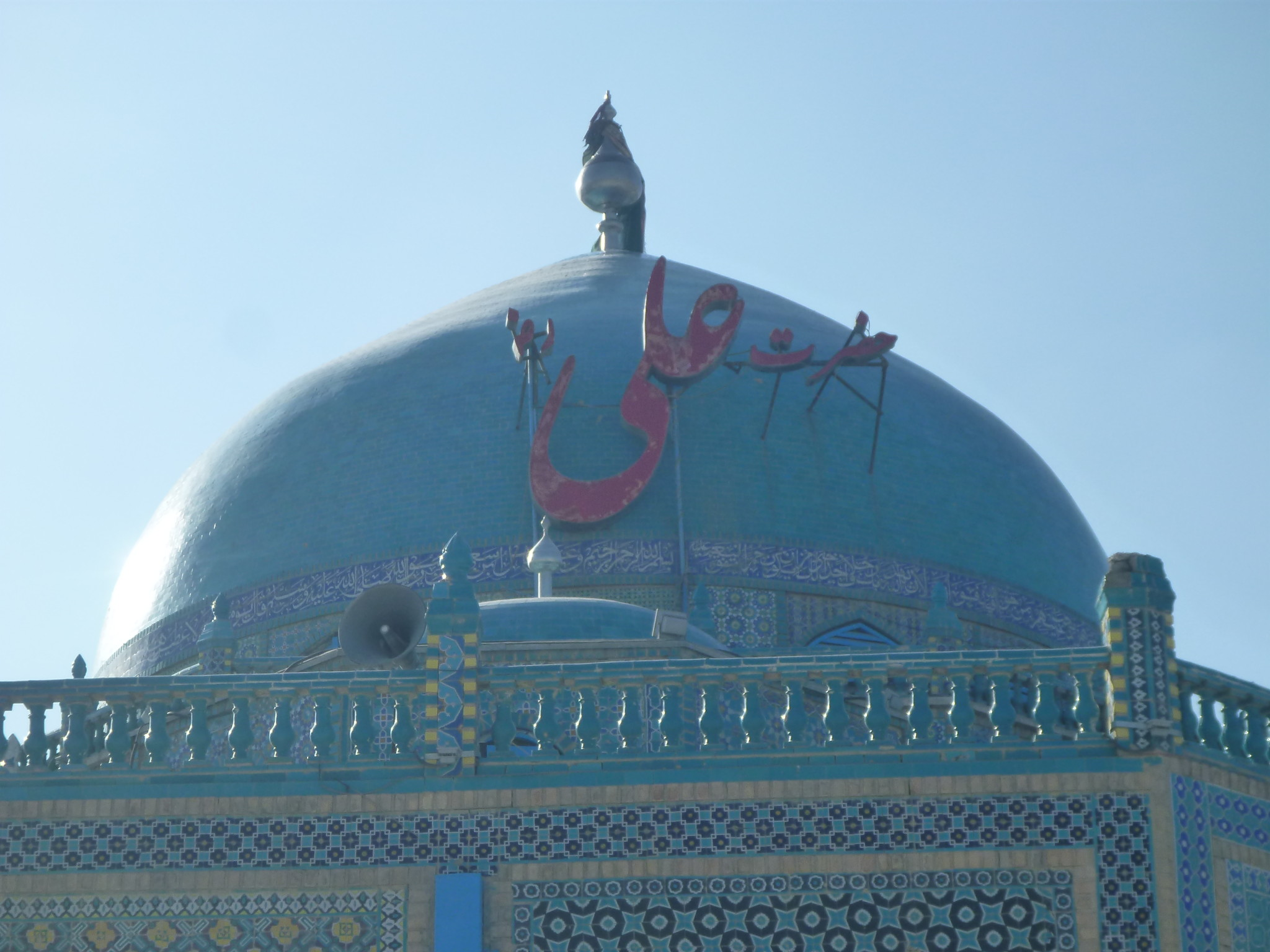 Backpacking in Afghanistan: Visiting Hazrat Ali's Tomb and