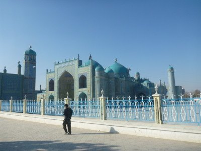 Mosque at Hazrat Ali's shrine