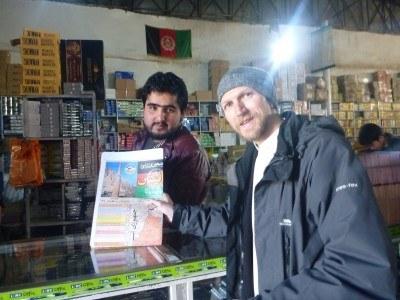 Abdul Gafur Bookstore