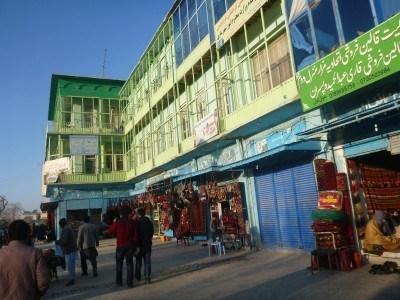 Downtown Masar e Sharif, Afghanistan