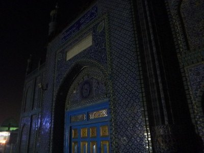 Nightfall at Hazrat Ali's shrine