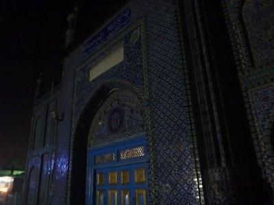 Nightfall at Hazrat Ali's shrine